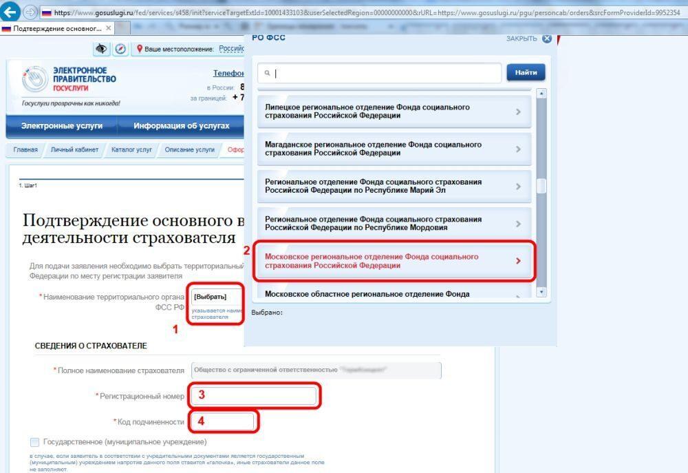 подтверждение e mail в знакомствах